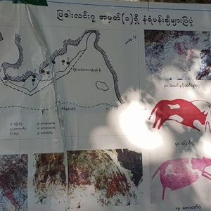 The Orchid Trail and Pre-Historic Caves